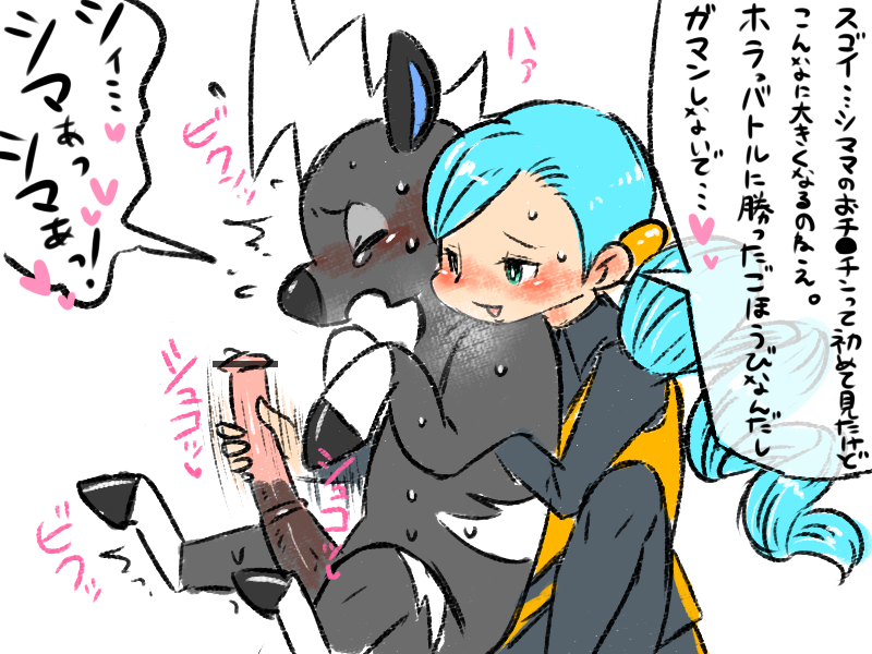 x ace trainer and y Where to get octavia warframe