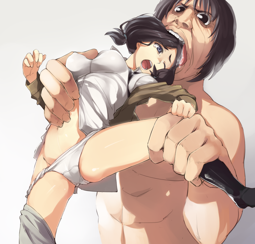 bean attack and sawney on titan Five nights in anime the novel download