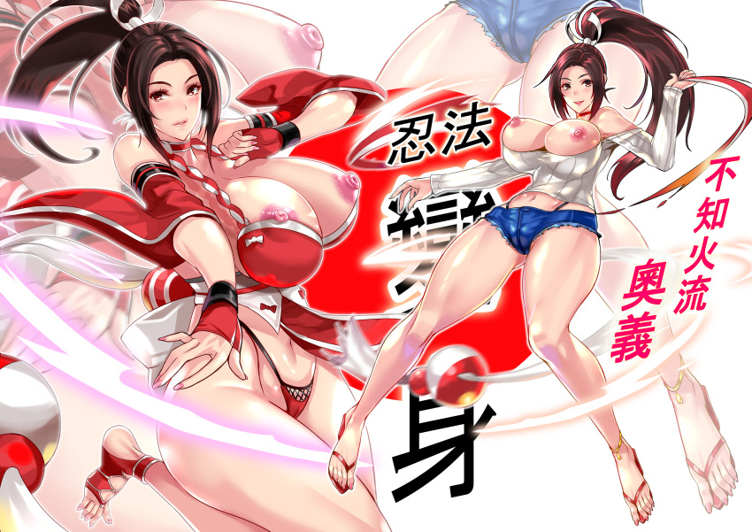 mai shiranui fighters of king the Jessica rick and morty nude